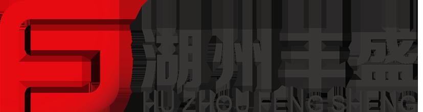 山东龙发搬运服务秒速飞艇官网